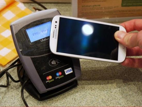 NFC là gì ?